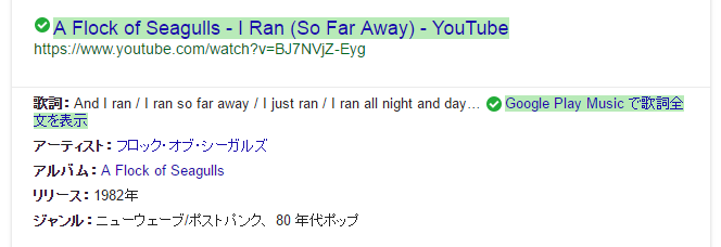 i_ran_2
